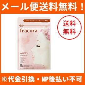 【メール便!送料無料!】【fracora・フラコラ】...