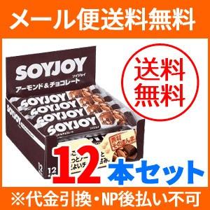 【メール便!送料無料!12本セット!】 大塚製薬...