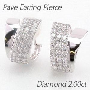 パヴェ ゴージャス 2.00ct 地金 V字 ダイヤモンド...