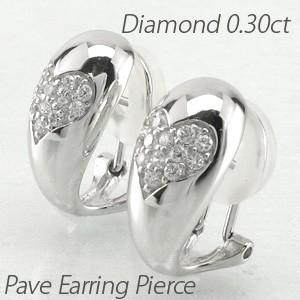 パヴェ ハート 地金 コンビ 0.30ct ダイヤモンド ...