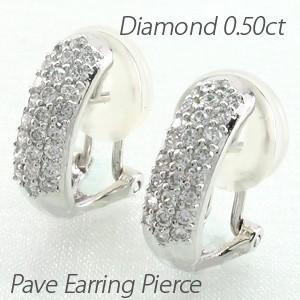 パヴェ ゴージャス 0.50ct ダイヤモンド イヤリン...