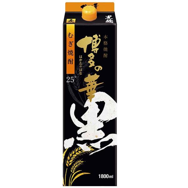 博多の華 黒麹麦 25度 パック  1800ml