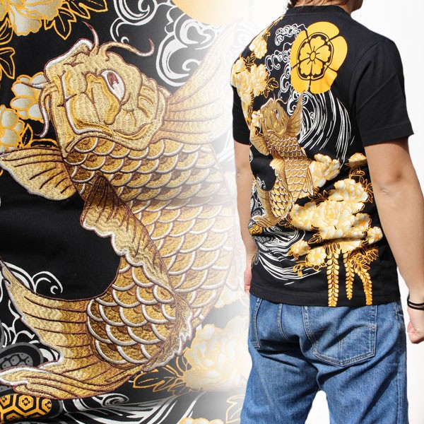 【和柄Tシャツ】【和柄 メンズ】【B117104】和柄...