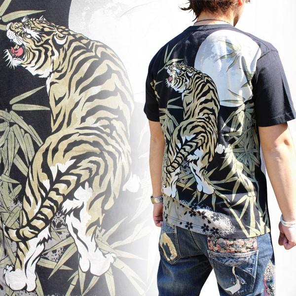 【華鳥風月ブランド朧962457】和柄 Tシャツ 和柄...