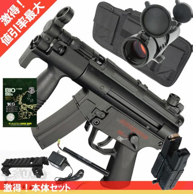 【大特価】CM041K MP5クルツ フルメタル電動ガン...