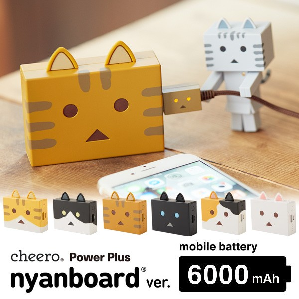 cheero チーロ Power Plus 6000mAh nyanboard ver...
