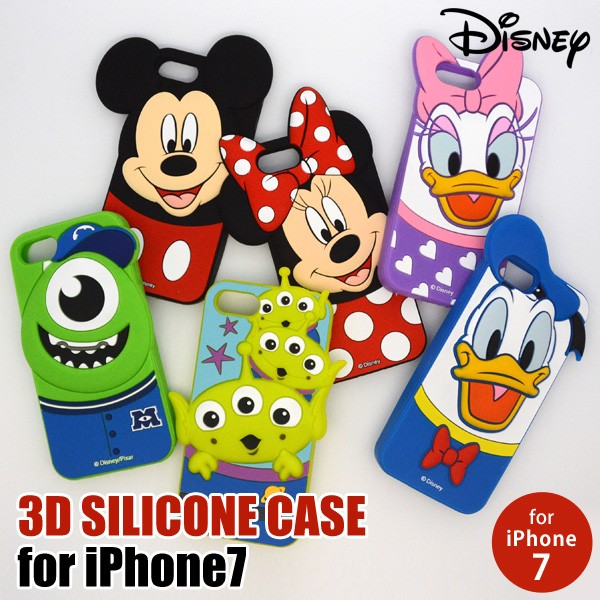 iPhone7ケース ディズニー シリコン 3Dシリコンケ...
