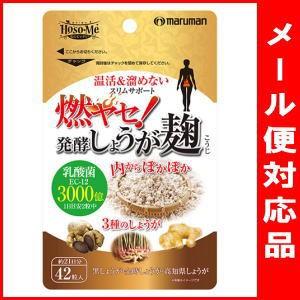 【クロネコDM便(送料105円)対応品】マルマン 燃...