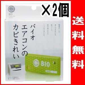 【送料無料!代引き・同梱不可】コジット バイオ ...