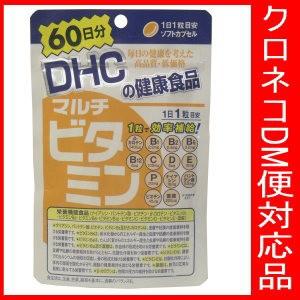 【クロネコDM対応!送料(105円)】DHC マル...