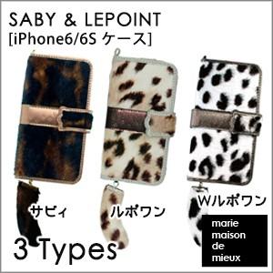 【かわいい猫のiPhone6ケース】 SABY & LEPOINT [...