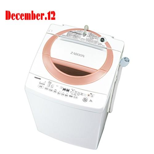 東芝 全自動洗濯機  AW-D836(P)
