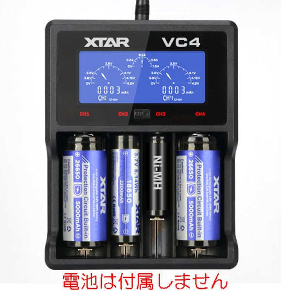 XTAR VC4 液晶 18650x4本 リチウムイオン充電器 ...