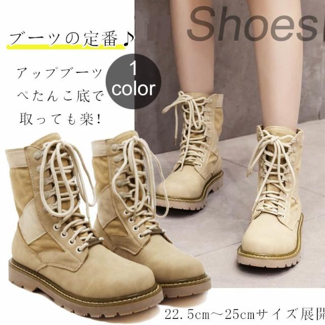 パンプス 靴レディースショートブーツ ブーツ エ...