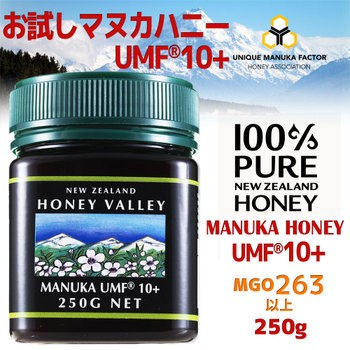 【送料無料】マヌカハニー UMF10+ 250g 天然蜂蜜 ハニーバレー MGO263〜513相当 はちみつ