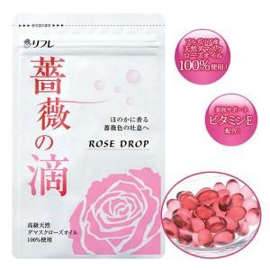 【4,200円で送料無料】口臭がバラの香りに。飲む...