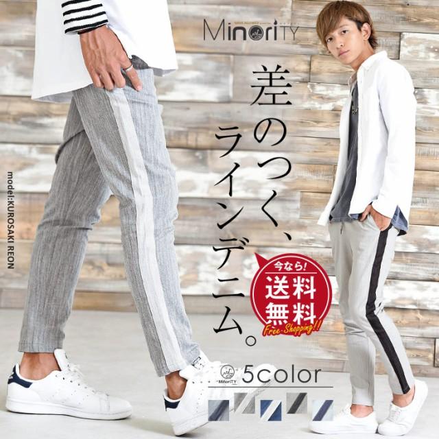 【送料無料】 ラインパンツ メンズ サイドライン ...