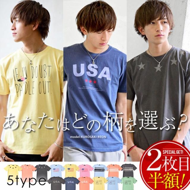 【2枚目半額】Tシャツ メンズ 半袖 夏服 半袖Tシ...
