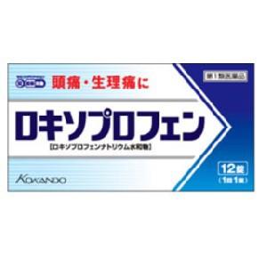 【第1類医薬品】ロキソプロフェン錠「クニヒロ」1...