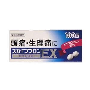 【定形外送料無料】 【第(2)類医薬品】スカイブブ...