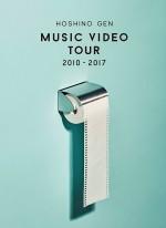 ◆10%OFF+送料無料☆星野源 Blu-ray【Music Vid...