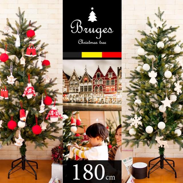 クリスマスツリー 【ブルージュ】 180cm 樅 おし...