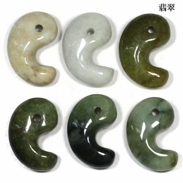 【天然石 置き石】古代勾玉 Mサイズ 翡翠  パワー...
