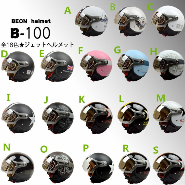 激安 人気 バイクヘルメット BEON B100 オフロー...