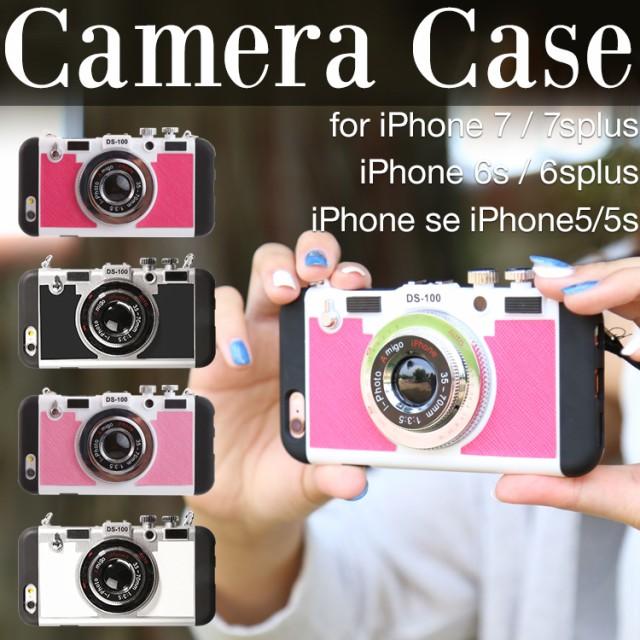 【半額セール】iPhone7 / iPhone7Plus iPhone6s /...