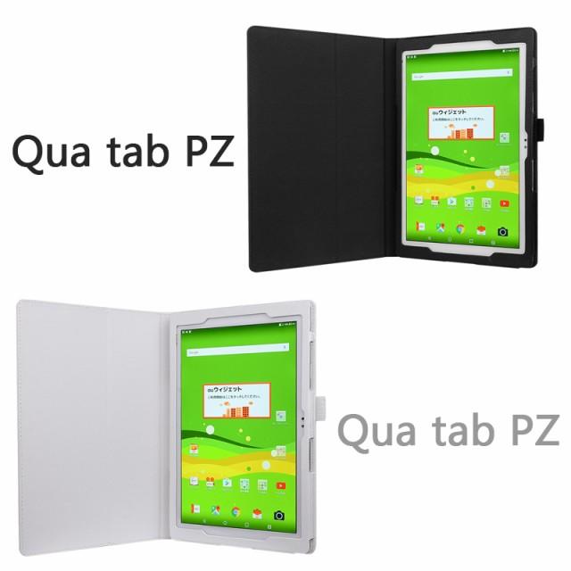 【ペン・フィルム付】 wisers LG au Qua tab PZ L...