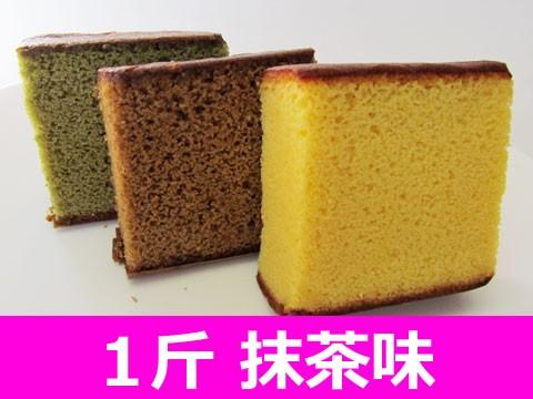 送料無料★長崎特選かすてら 三彩カステラ(抹茶...