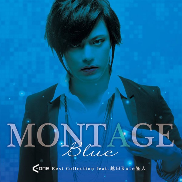 MONTAGE Blue A-One Best Collection feat. 越田R...