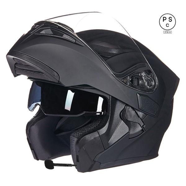 システムヘルメット フリップアップヘルメット ダ...
