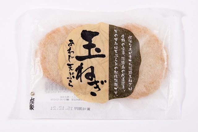 あわじ天ぷら 玉ねぎ(2枚入り)