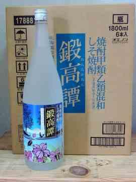 しそ焼酎 鍛高譚(たんたかたん) 1800ml 瓶