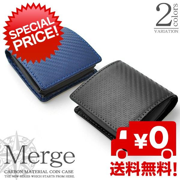 特価[マージ] Merge 小銭入れ コインケース カー...
