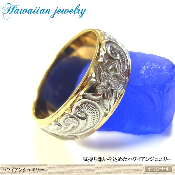 【送料無料】ハワイアンジュエリー リング 指輪 ...