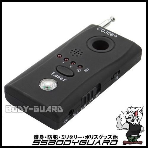 盗聴器、隠しカメラ発見器 CC308+