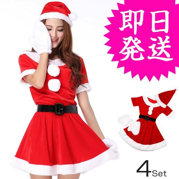 サンタ コスプレ Xmas クリスマス衣装 サンタクロ...