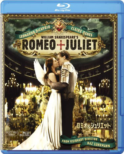 d OR新品送料無料 ロミオ&ジュリエット [Blu-ray...
