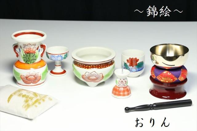 国産 仏具セット ■陶器■仏具■陶器 6点 +おりん...