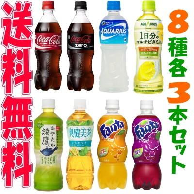 【送料無料(沖縄・離島除く)】 コカコーラ・アク...