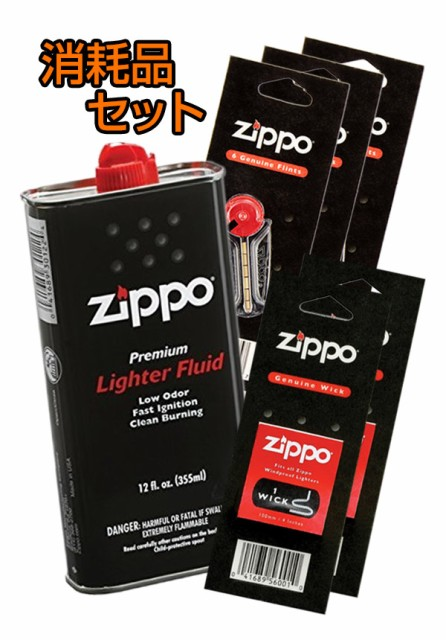 Zippo消耗品セット(オイル大缶・フリント×3・ウ...