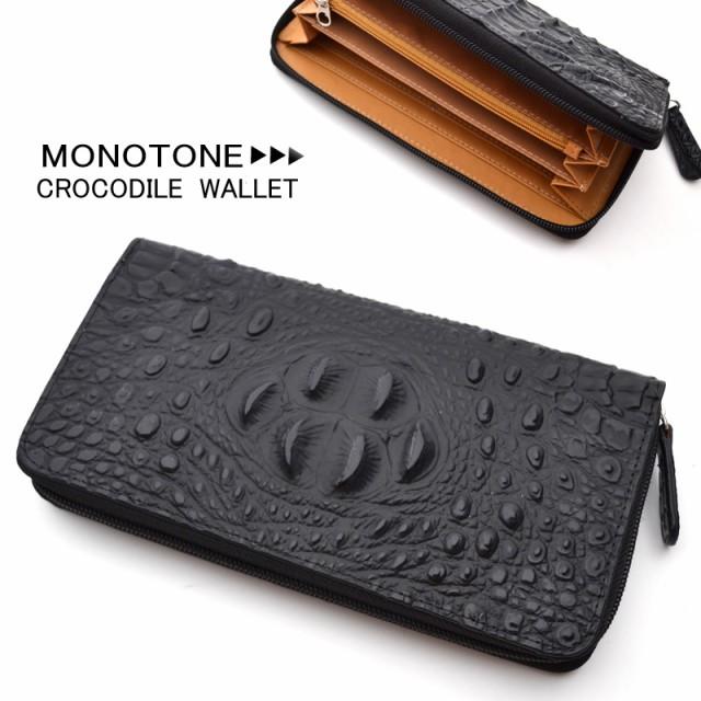 【送料無料】【MONOTONE】牛革 ラウンドファスナ...