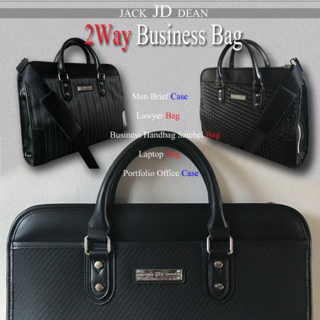 【送料無料】2wayビジネスバッグ ブリーフケース ...