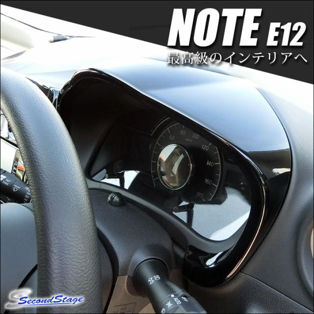 ノート E12 メーターパネル / 内装 パーツ インテ...