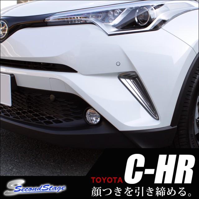 C-HR フロントバンパーサイドパネル / 外装 パー...