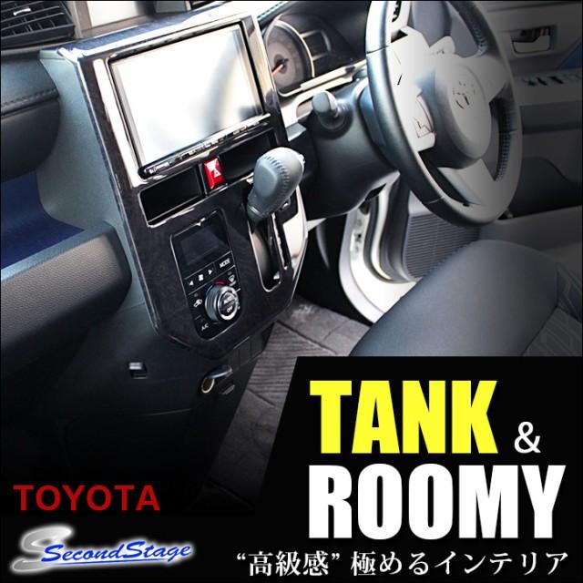 【6月末頃から順次発送】 トヨタ タンク ルーミー...