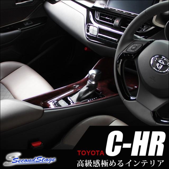 C-HR コンソールパネル / 内装 パーツ インテリア...