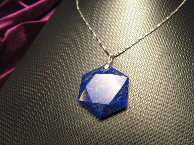 メール便【送料無料】★幸運の象徴★綺麗なブルー...